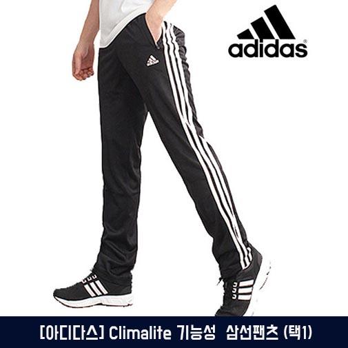 [아디다스] Climalite 기능성  삼선팬츠 (택1)