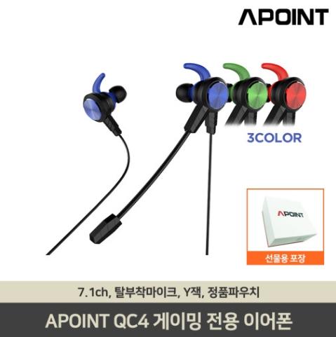 게이밍 이어폰 / APOINT QC4