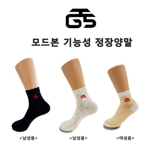 모드본 기능성 신사/숙녀용 양말 3P