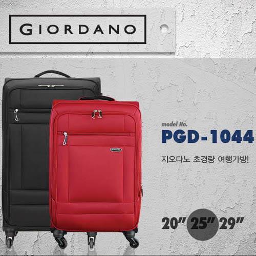 """지오다노 EVA 여행가방 1종 (25"""")-색상택일 BLD-1512"""