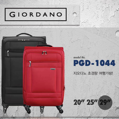 """지오다노 EVA 여행가방 1종 (29"""")-색상택일 BLD-1512"""