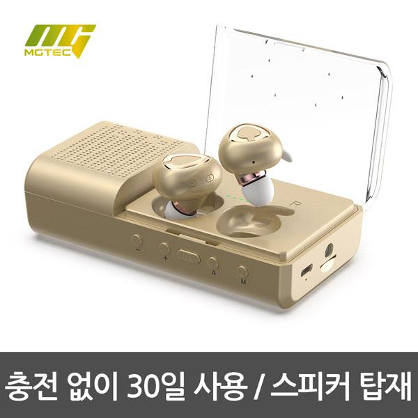 엠지텍 완전무선 블루투스 이어폰 MB-W2000