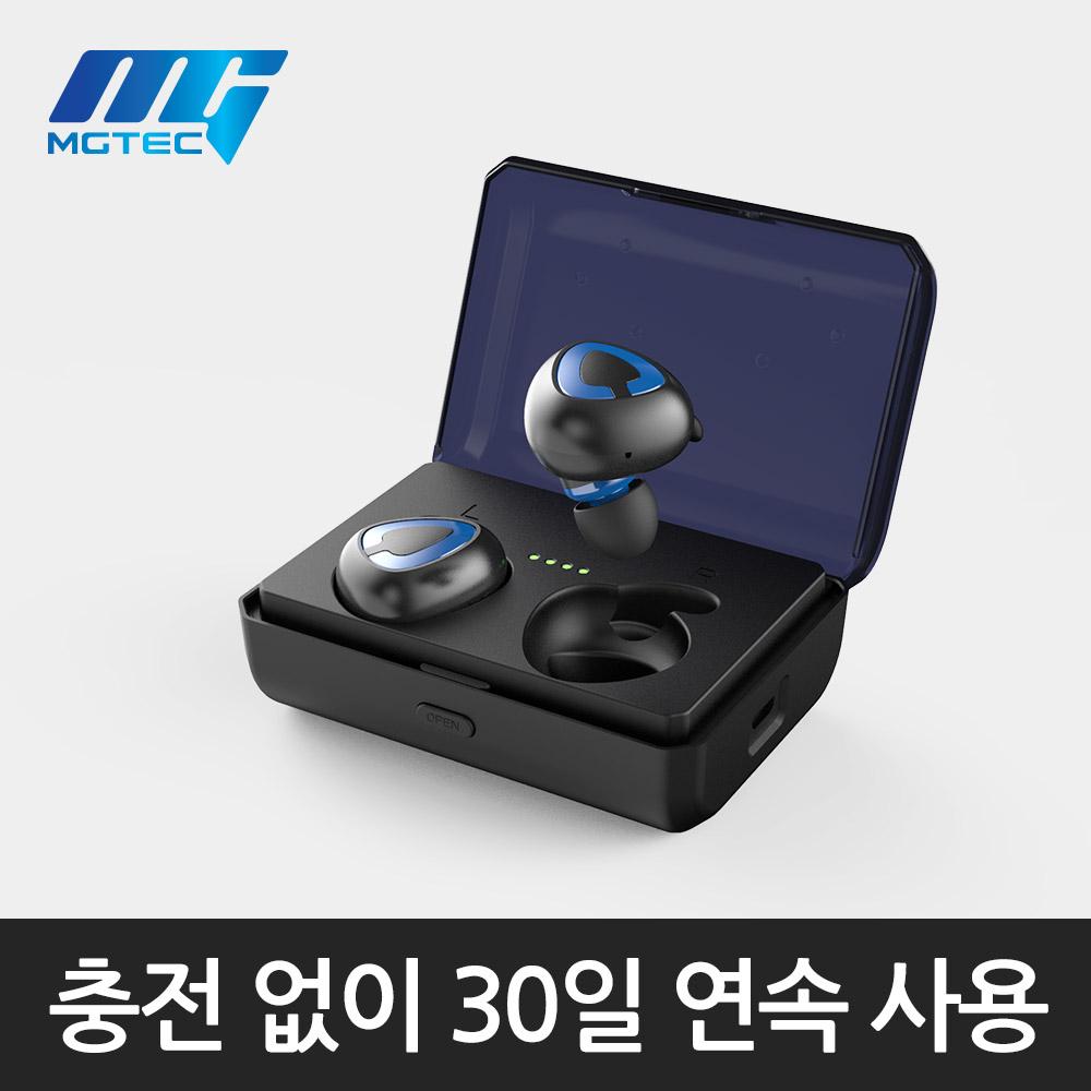 엠지텍 완전무선 블루투스 이어폰 MB-W1500