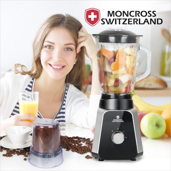 스위스 몽크로스 유리 믹서기 1.5L(EGK-MSPH8200)