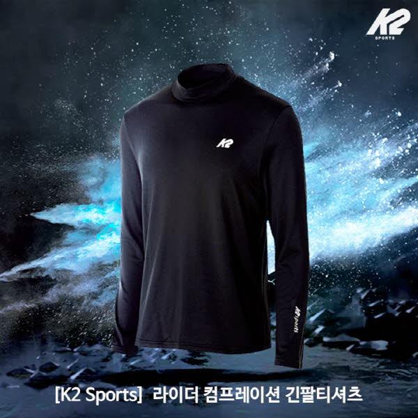 K2 Sports 라이더 컴프레이션 긴팔티셔츠/평소 사이즈 보다 위 사이즈로 권장~