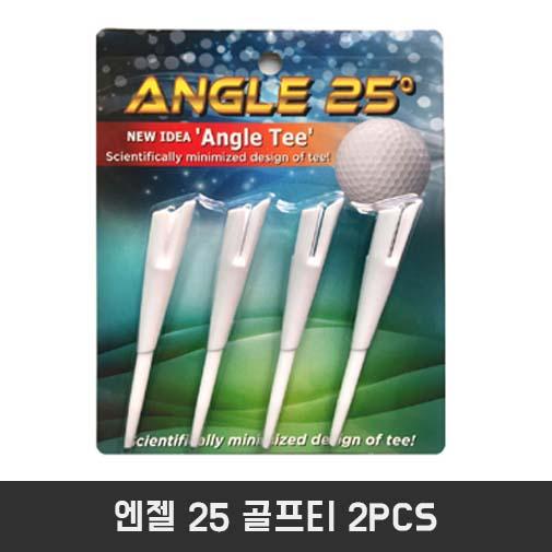 앵글티 25 골프티 4PCS