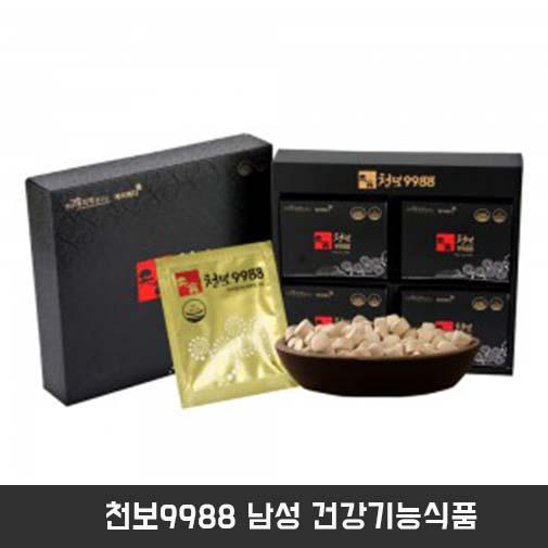 천보9988 남성 건강기능식품