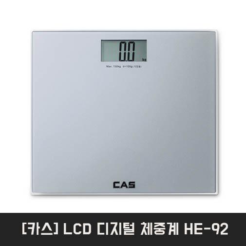 [카스] LCD 디지털 체중계 HE-92