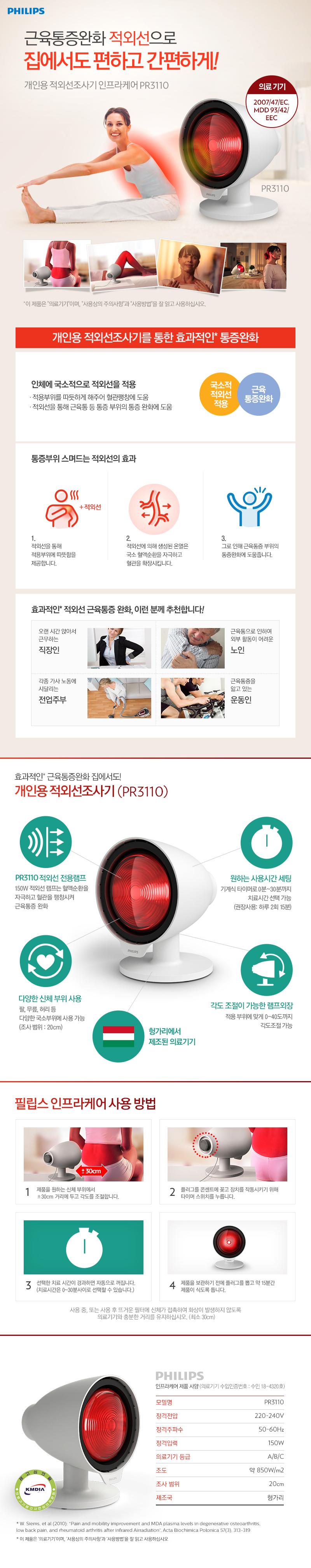 dentis-infracare-d.jpg