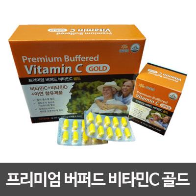 프리미엄 버퍼드 비타민C 골드 90T*2