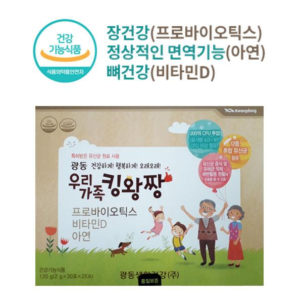 우리가족 킹왕짱 30포*2 / 유산균 비타민D