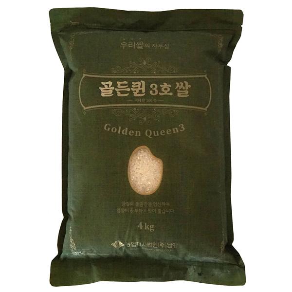 [면세]2018년햅쌀 골든퀸3호쌀 4kgX3포