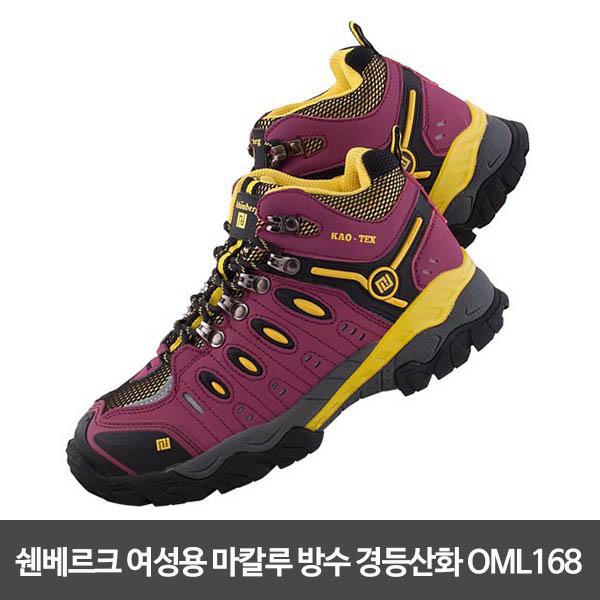 쉔베르크 여성용 마칼루 방수 경등산화 OML168