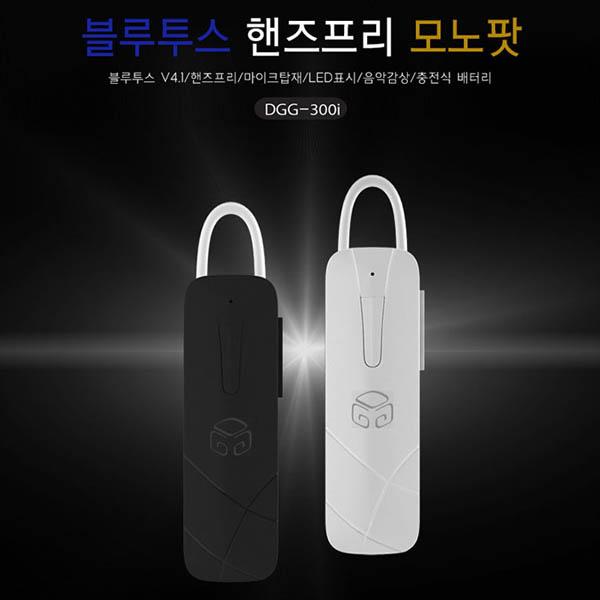 DGG 모노팟 블루투스 이어폰 이어셋 핸즈프리 DGG-300i