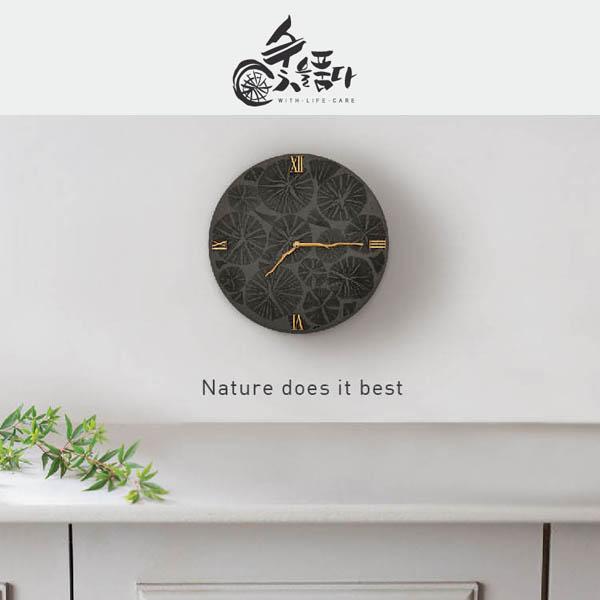 기능성 숯 벽시계