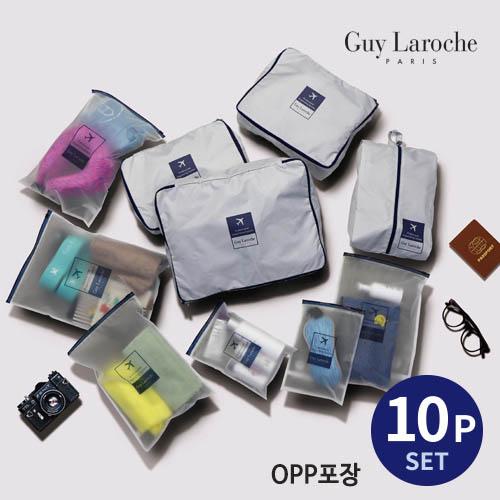 [Guy Laroche] OPERA 트래블파우치  10종세트 (OPP포장)