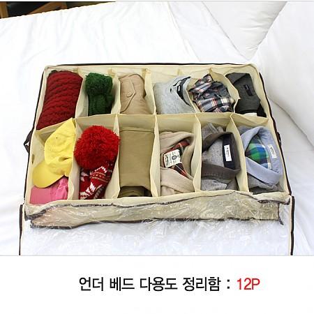 언더 베드 다용도 정리함 12칸/침대밑 공간활용/모자,양말,소품정리 끝장왕/4EA