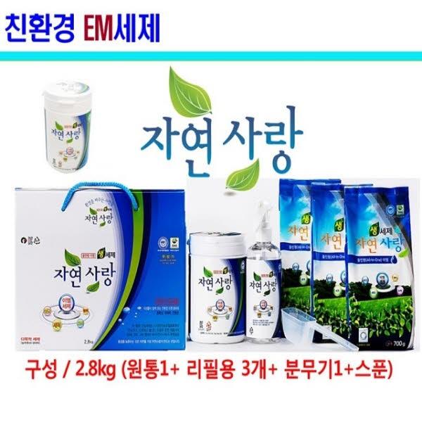 올인원 이엠(EM) 생세제 선물세트 2.8kg