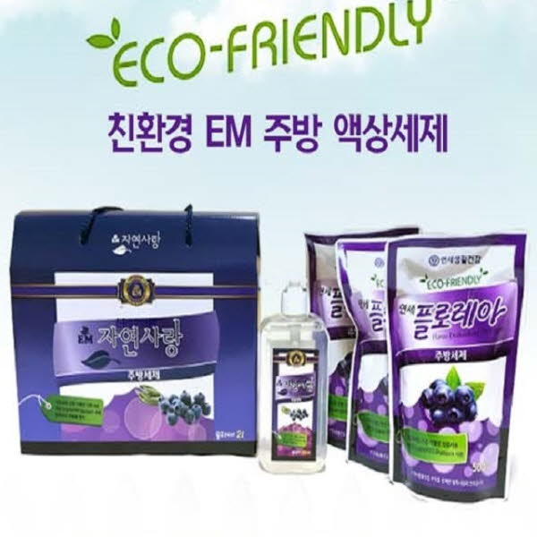 이엠(EM) 자연사랑 주방세제 선물세트 2L