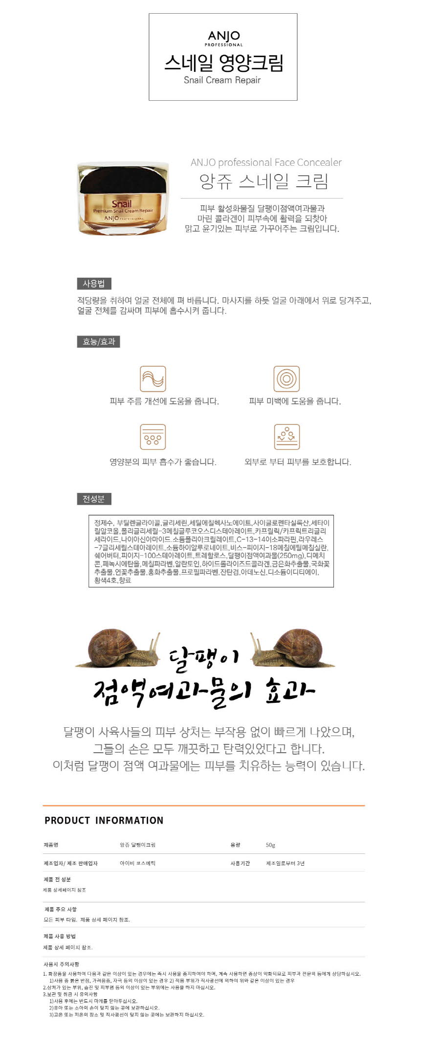 yonakim_3_d.jpg