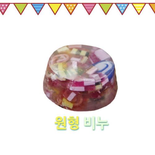자연마음 롤링사탕비누 100g / 원형비누