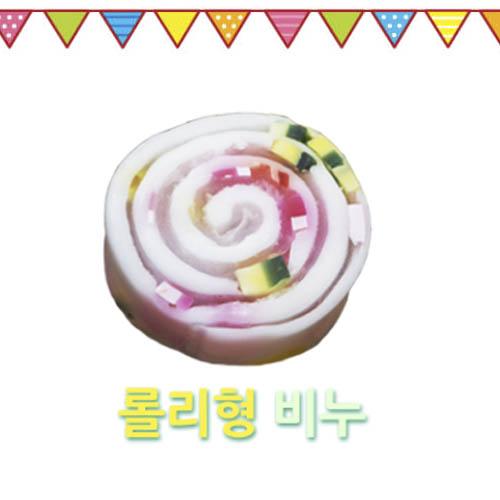 자연마음 롤링사탕비누 100g / 롤리형비누