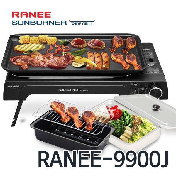 라니 썬버너 가스 와이드그릴 RANEE-9900J (복합형_캠핑필수품)