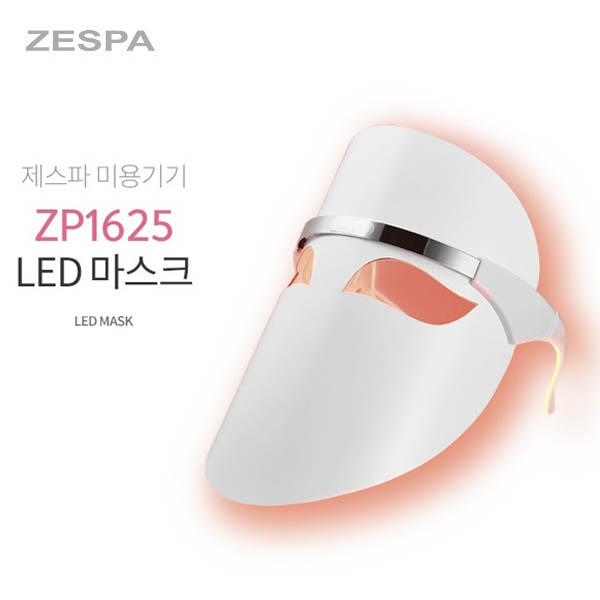 제스파 LED마스크 ZP1625