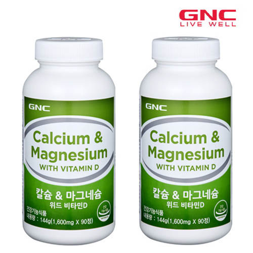 [GNC] 칼슘앤마그네슘 위드 비타민D(90정) 1+1 (3개월)