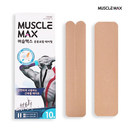 머슬맥스 스포츠 근육 테이핑요법(10매) * 5세트