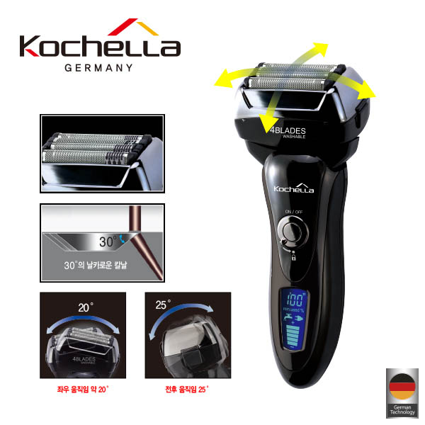 독일 코첼라 벡터 전기 면도기 KLESV-1000