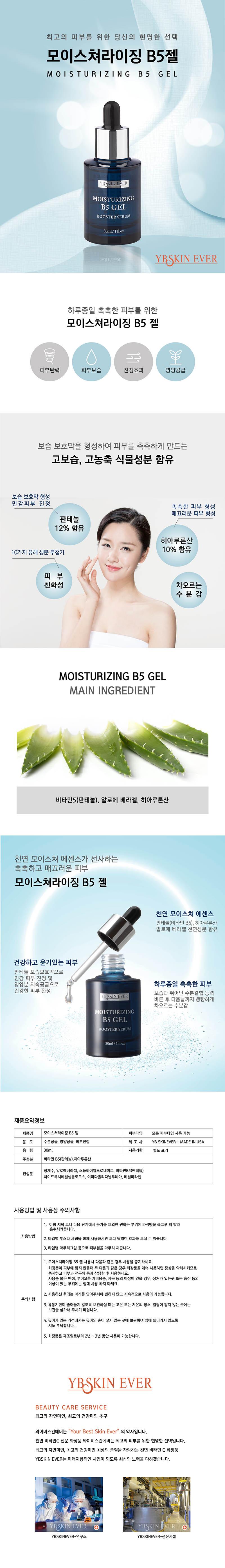 YB-B5-d.jpg