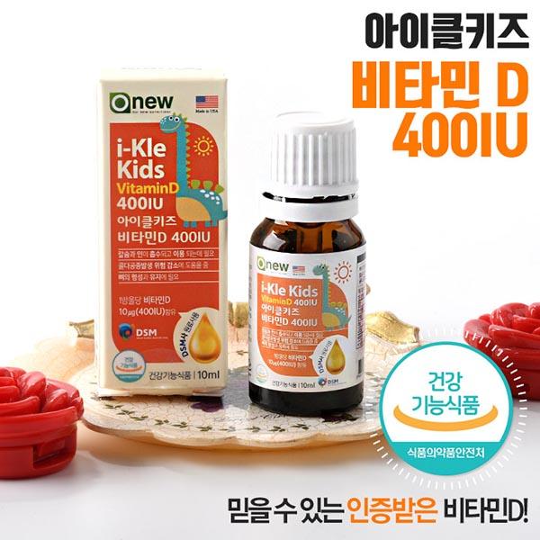 아이클키즈 비타민D 400IU
