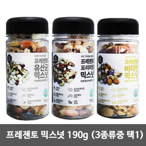 프레젠토 믹스넛 190g (3종류중 택1) / 유산균 비타민 프리미엄