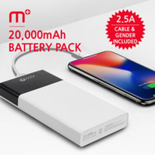 MPLUS M+ 대용량 보조배터리 (20000mAh) M-200