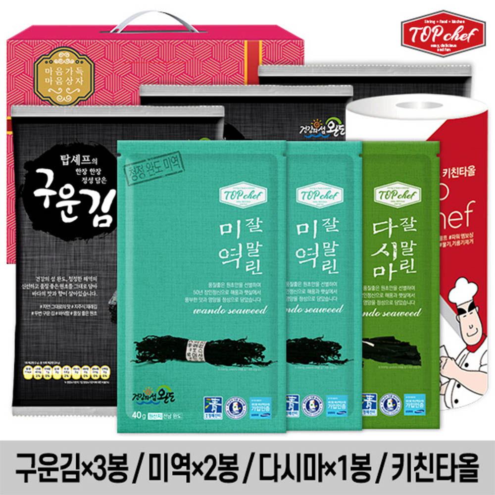 [면세]탑셰프 구운김5매3P 잘말린미역40g2P 다시마50g 키친타올(7종)