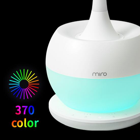 미로 완벽세척 초음파 미로 가습기 MIRO-NR08G