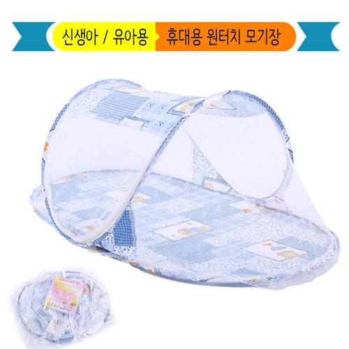마이홈 원터치 신생아 아기 모기장