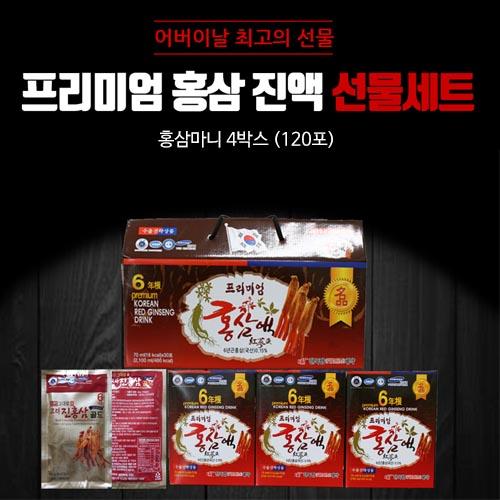 [한국팜]어버이날 프리미엄 홍삼진액 선물세트 / 홍삼마니 4박스 (120포)