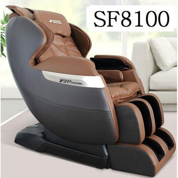 [사파머신] 안마의자 SF-8100