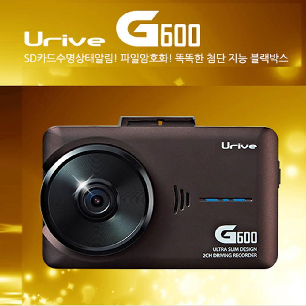 유라이브 블랙박스 G500 16G