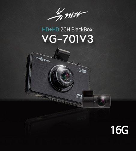 뷰게라 블랙박스 VG-701V3 16G