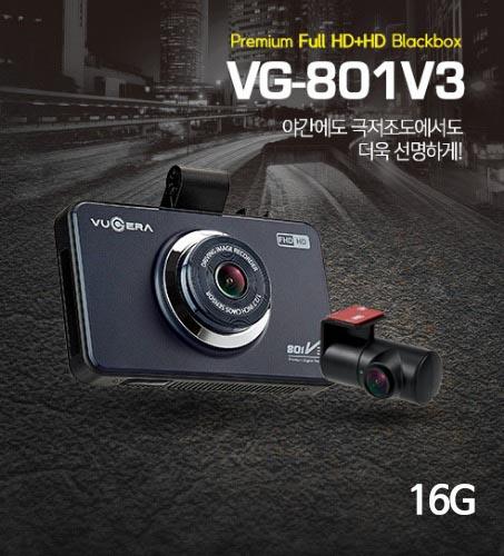뷰게라 블랙박스 VG-801V3 16G