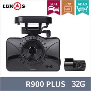 루카스 블랙박스 R900 PLUS 32G