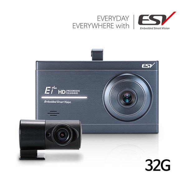 ESV E1 PLUS 블랙박스 HD/HD 32G