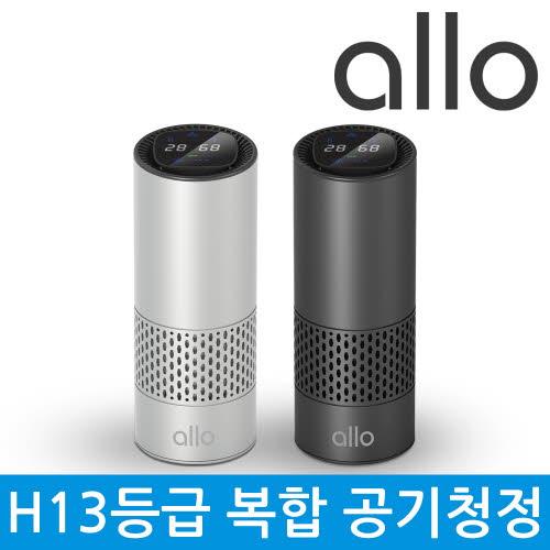 [ALLO]알로  2in1 미세먼지 미니 공기청정기 allo NewAP700