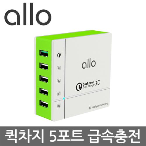 [ALLO]알로 5포트 초고속 멀티충전기 allo UC401QC30