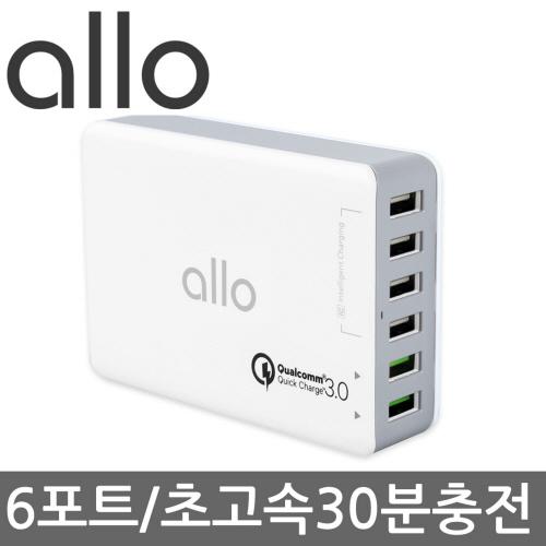 [ALLO]알로 6포트 초고속 멀티충전기 allo UC601QC30