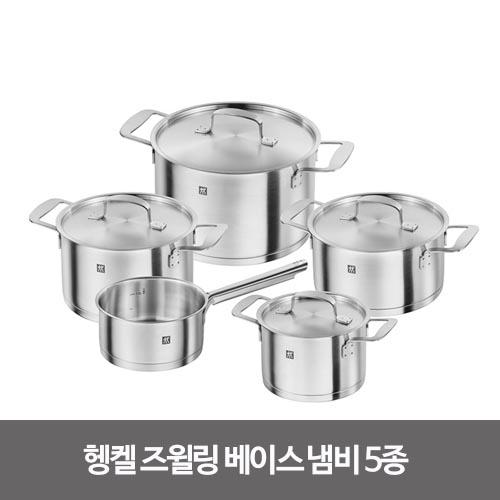 헹켈 즈윌링 베이스 냄비 5종  HK66380_002