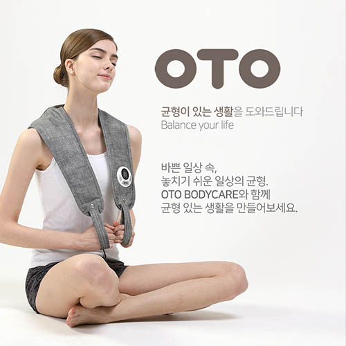 OTO 어깨두드림 어깨마사지기 PT-709